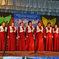 Артисты из Нязепетровского района