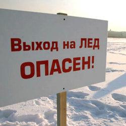 Рыбалка в Нязепетровском районе