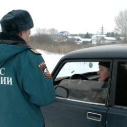 Выезд на лед водоемов Нязепетровского района опасен