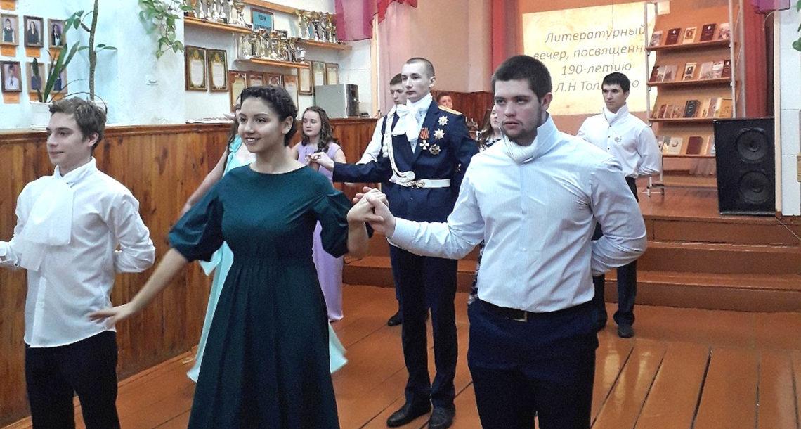 Литературный вечер в школе Нязепетровска