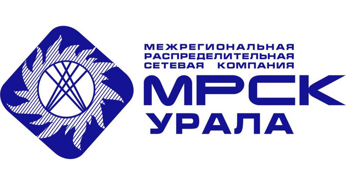 Жителям Нязепетровска нужно оплатить квитанции от МРСК-Урала