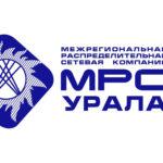 «МРСК Урал» ответили на вопросы о начислениях за февраль