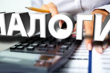 Жителям Нязепетровского района напоминают: налоги надо платить вовремя