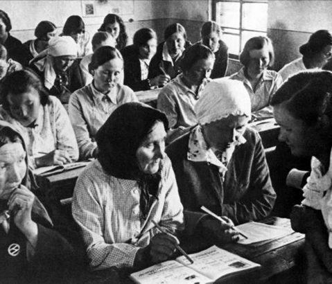Школа для взрослых в Нязепетровске