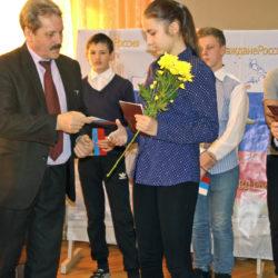 Семь жителей Нязепетровска получили паспорта