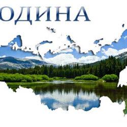 Мероприятия в ДУМ г. Нязепетровска