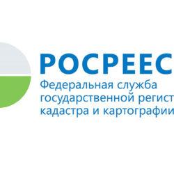 У жителей Нязепетровского района есть месяц, чтобы проверить кадастровую стоимость