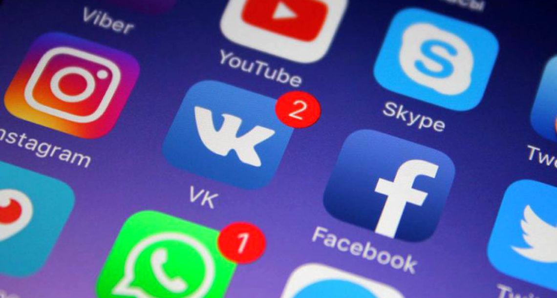 Власти оперативно реагируют на критику в соцсетях