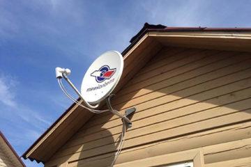 Деревни Нязепетровского района — вне зоны цифрового телевещания
