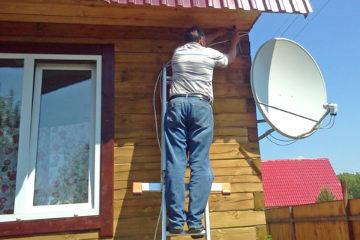 Жителям сельской местности придется покупать спутниковые тарелки