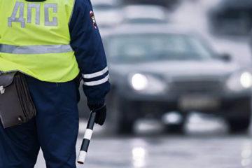Безопасность на дорогах Нязепетровского района - под контролем