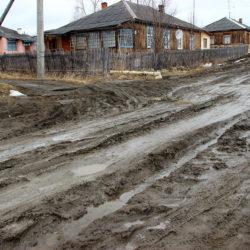 Ул. С. Лазо в Нязепетровске