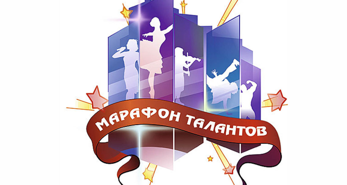 Артисты из Нязепетровска участвуют в «Марафоне талантов»