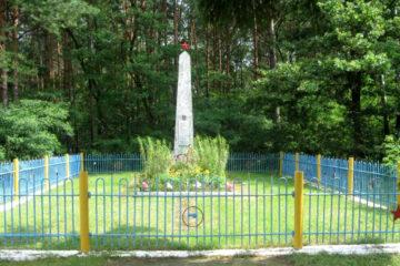 Уроженец Нязепетровска С.А. Киселев захоронен в братской могиле в Белоруссии