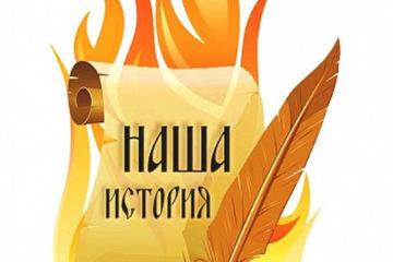 С.Шемаха Нязепетровского района