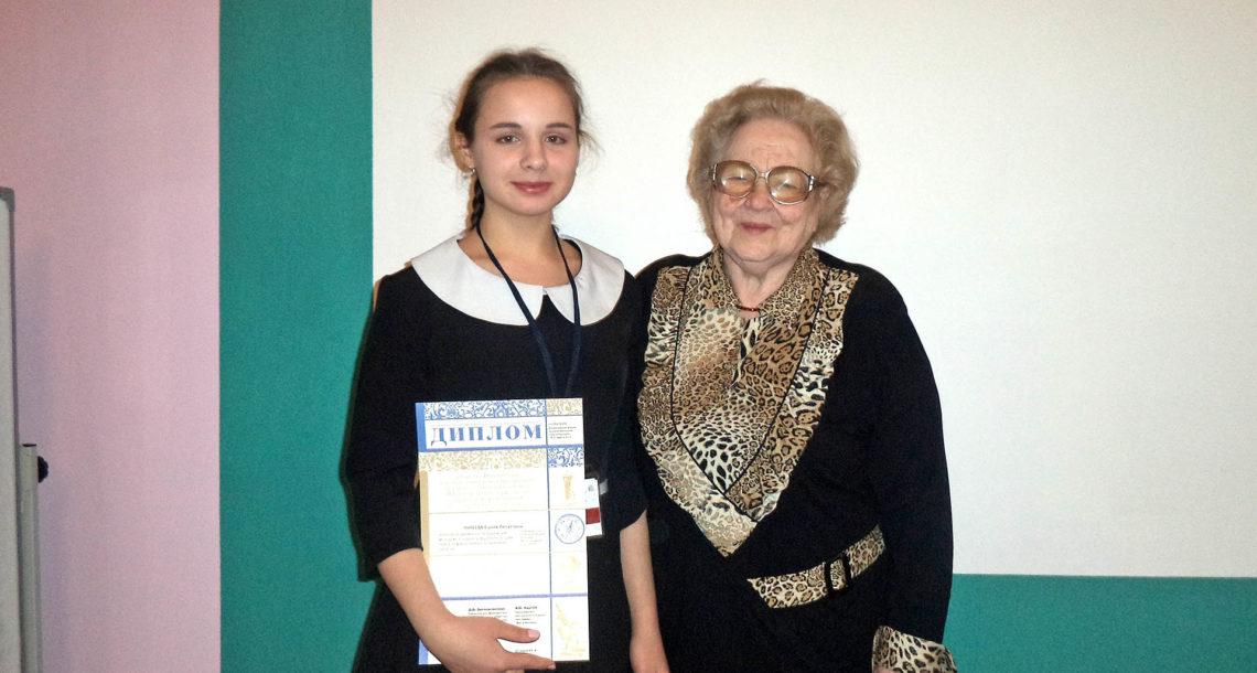 С. Нуреева из Нязепетровского района с д.п.н. Д.Б. Богоявленской