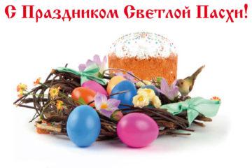 Расписание пасхальных служб в Нязепетровске
