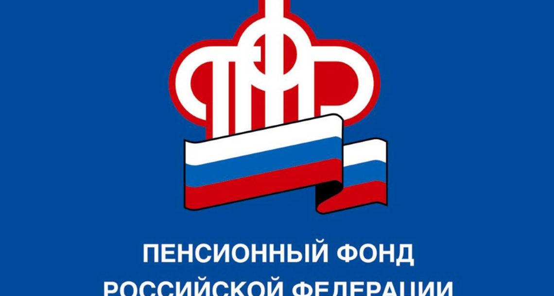 Жителям Нязепетровского района рассказали о сроках выхода на пенсию