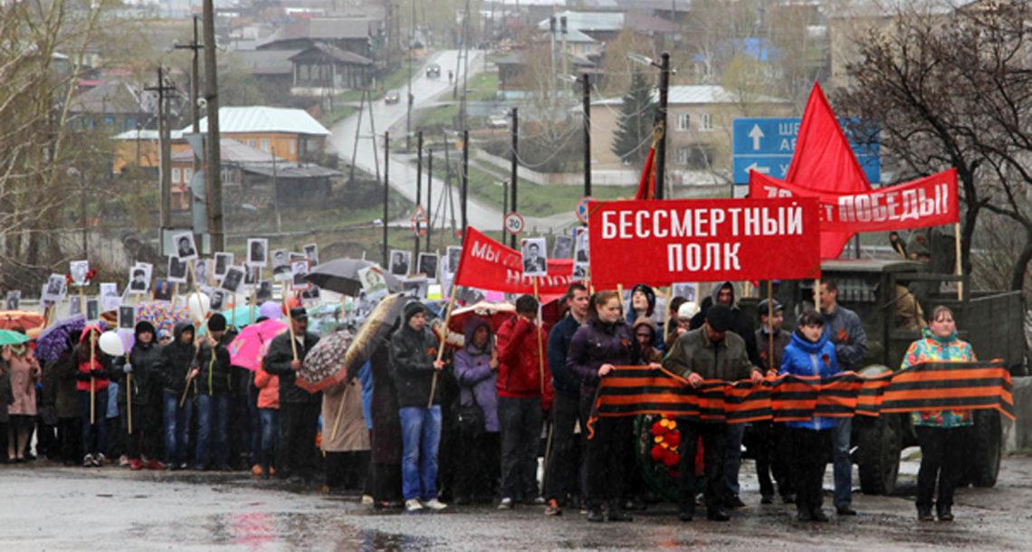 Бессмертный полк в Нязепетровске