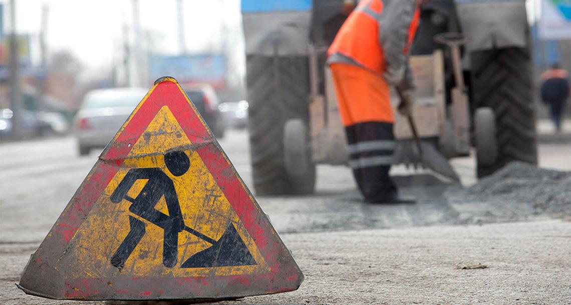 Южноуральцы могут проконтролировать ремонт дорог