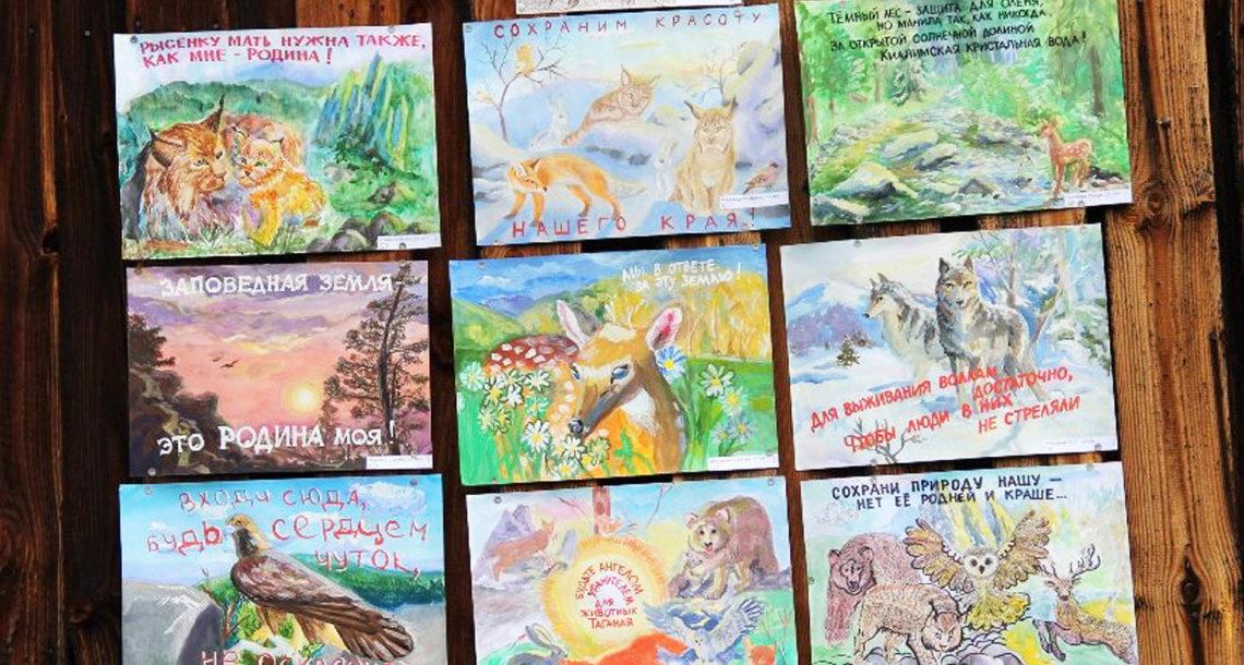 Южноуральцы проиллюстрируют Красную Книгу Таганая