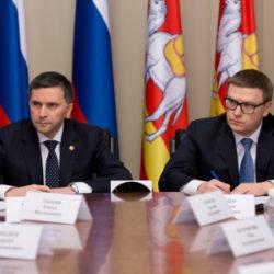 Текслер и Кобылкин в Челябинской области