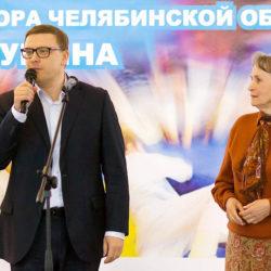 А. Текслер на Всероссийском турнире по дзюдо в Челябинске