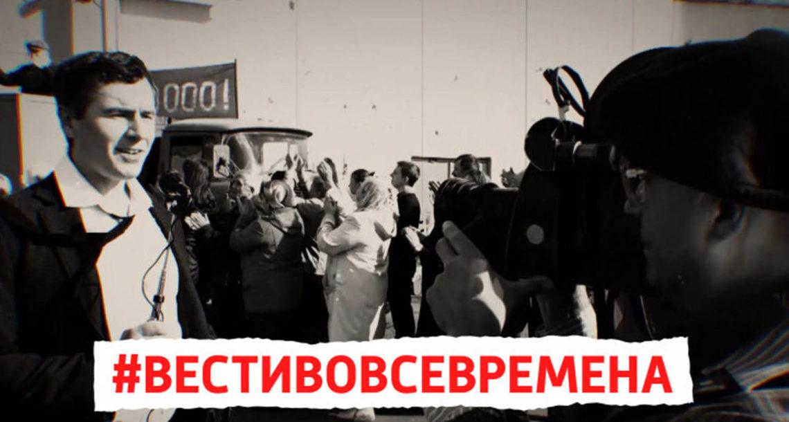 Телемарафон к 85-летию Челябинской области