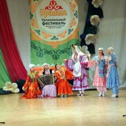 Коллективы из Нязепетровского района