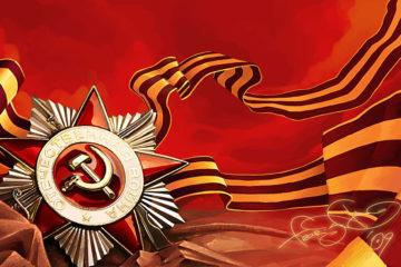 День Победы в п. Новая Уфа г. Нязепетровска
