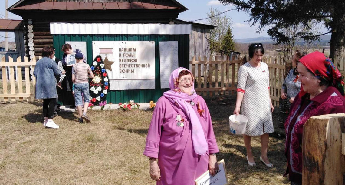 Обелиск в д. Аптрякова Нязепетровского района