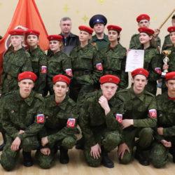 Юнармейцы из Нязепетровска на смотре-конкурсе