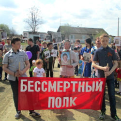 Бессмертный полк в с. Калиновка Нязепетровского района
