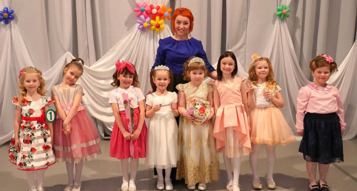 В Нязепетровске выбрали самую юную мисс