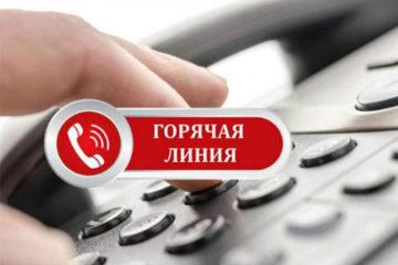 В Нязепетровске буте работать «Горячая линия» ЦЗН