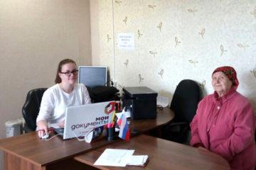 Работа ТОСПа в Нязепетровском районе