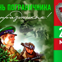 """[responsivevoice_button voice=""""Russian Female"""" buttontext=""""Послушать""""]"""