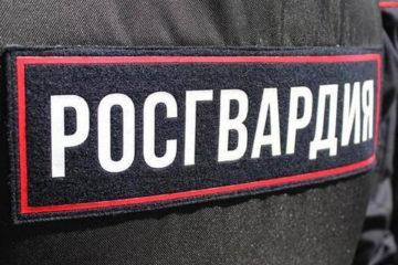 Бойцы Росгвардии из Нязепетровска