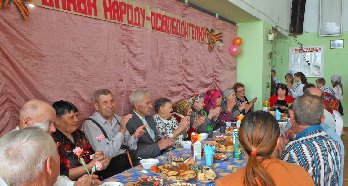 9 Мая в д. Ситцева Нязепетровского района