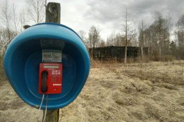 В отдаленных селах Южного Урала таксофоны все еще работают
