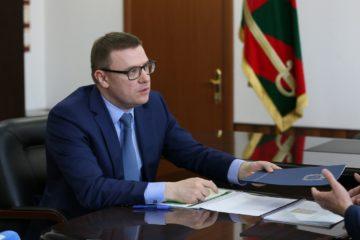 А.Л. Текслер в Троицке