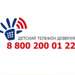 Южноуральцев приглашают присоединиться к акции «Баланс доверия»