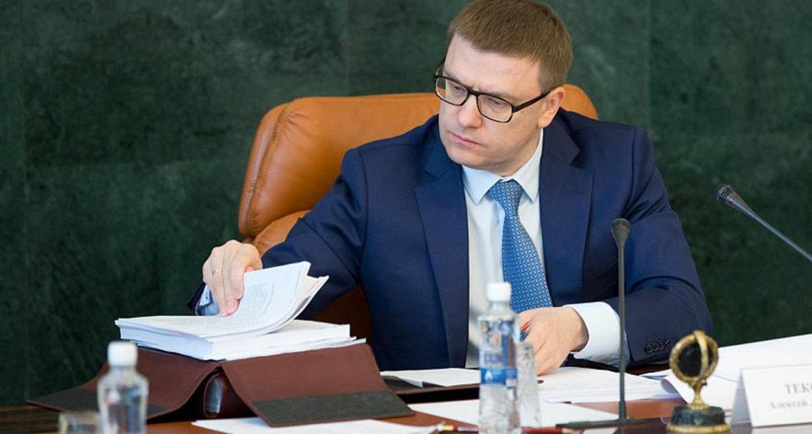 Обращение А. Текслера к депутатам ЗСО