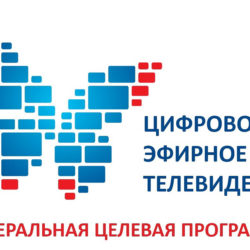 Челябинская область переходит на цифровое ТВ