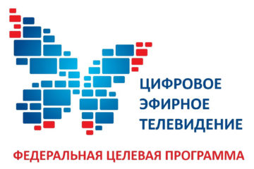 На Южном Урале продолжается переход на «цифру»