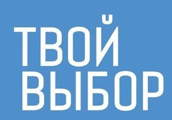 Профилактическое мероприятие в Нязепетровском районе