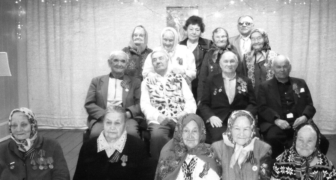 Труженики тыла села Ункурда Нязепетровского района