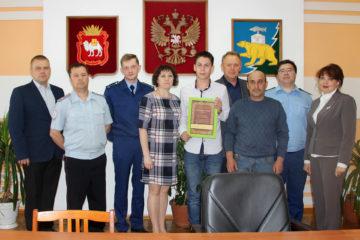 Р. Хуснутдинов из Нязепетровска