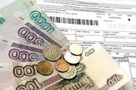 Слух о штрафах за ЖКХ в Магнитогорске не подтвердился