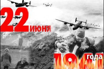 22 июня в Нязепетровске пройдет митинг